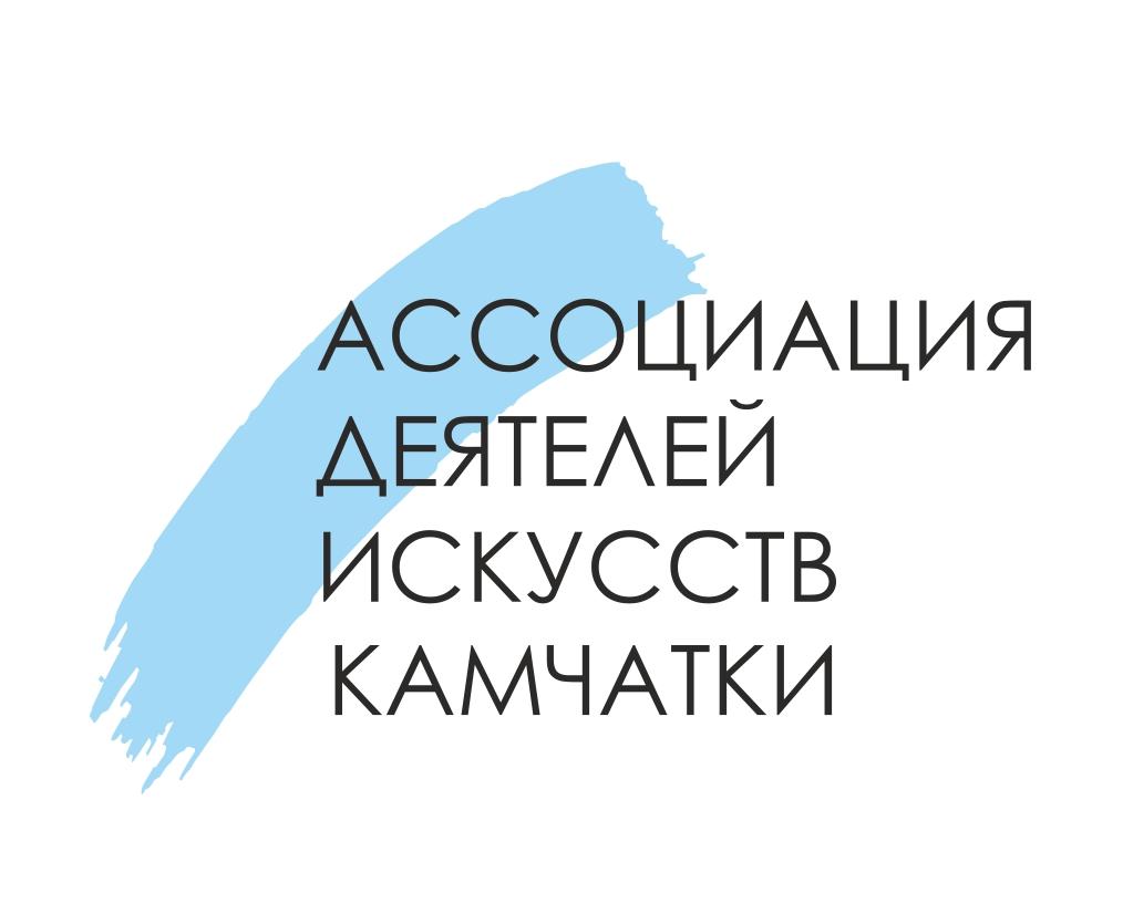 Логотип асооциация