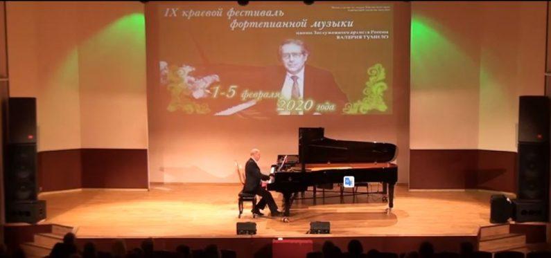Вольфганг Амадей Моцарт. Фантазия d-moll